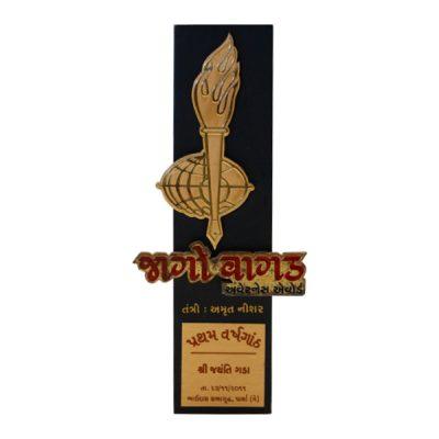 Jago Vagad Award(2011)